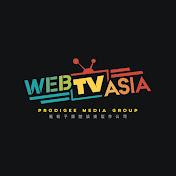 WebTVAsiaTaiwan net worth