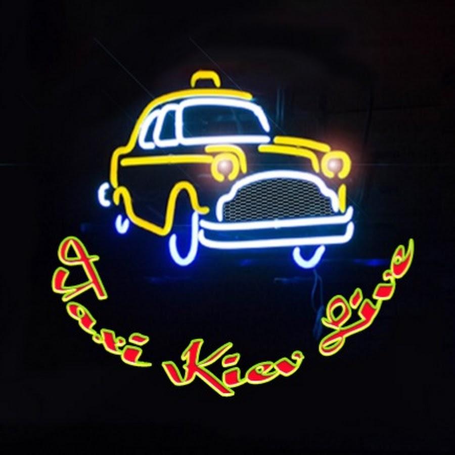 Такси Киев Live