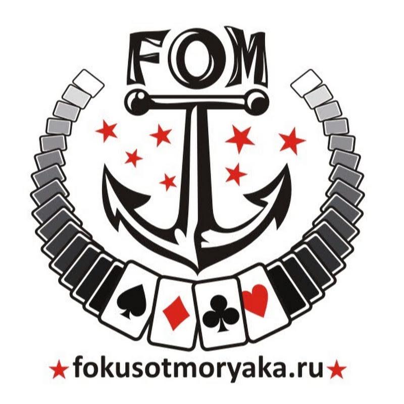 Rommel SK статистика канала