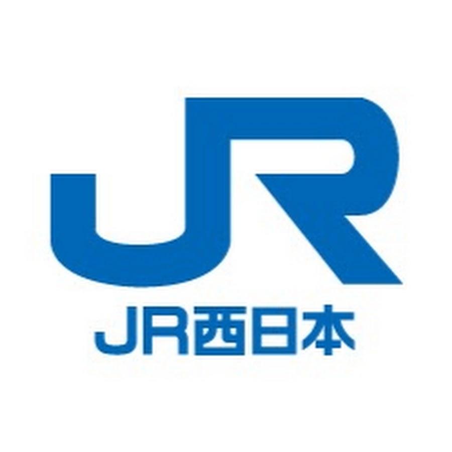 JR西日本公式チャンネル - YouTube