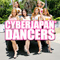 CYBERJAPAN DANCERS Official