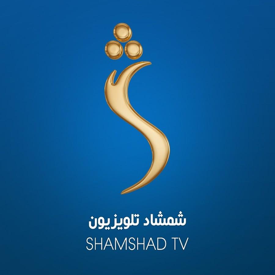 shamshad live