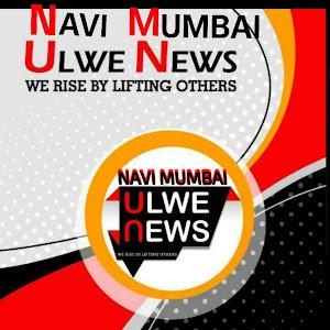 NAVI MUMBAI ULWE NEWS. INDIAULWE