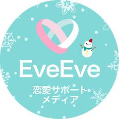 EveEve