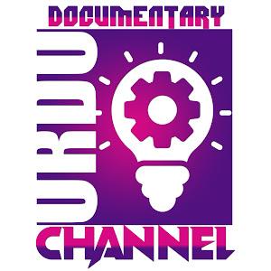 Urdu Documentary Channel