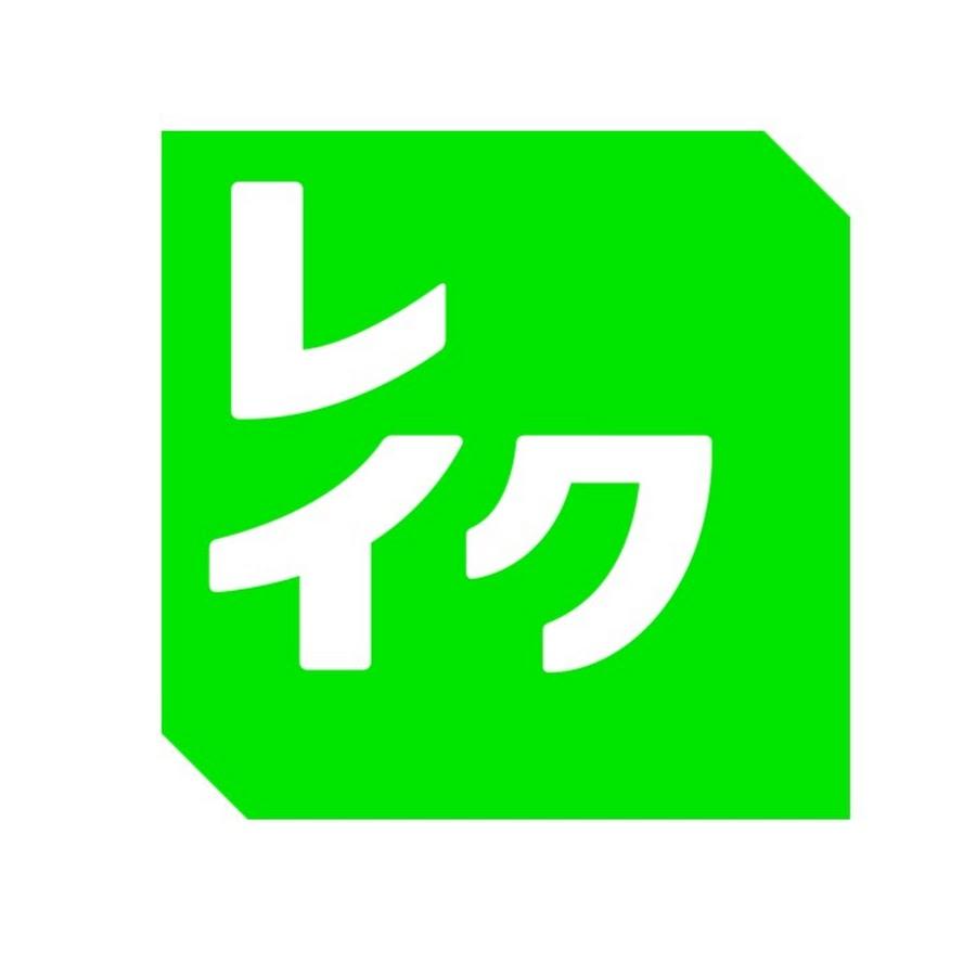 ちゃん アルサ レイクがアルサCMの女性(女優)は誰?筧美和子が白いワンピで滝藤賢一にアルサちゃん と呼ばれる