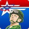 Military Arsenal