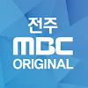 MBC JEONJU IN KOREA