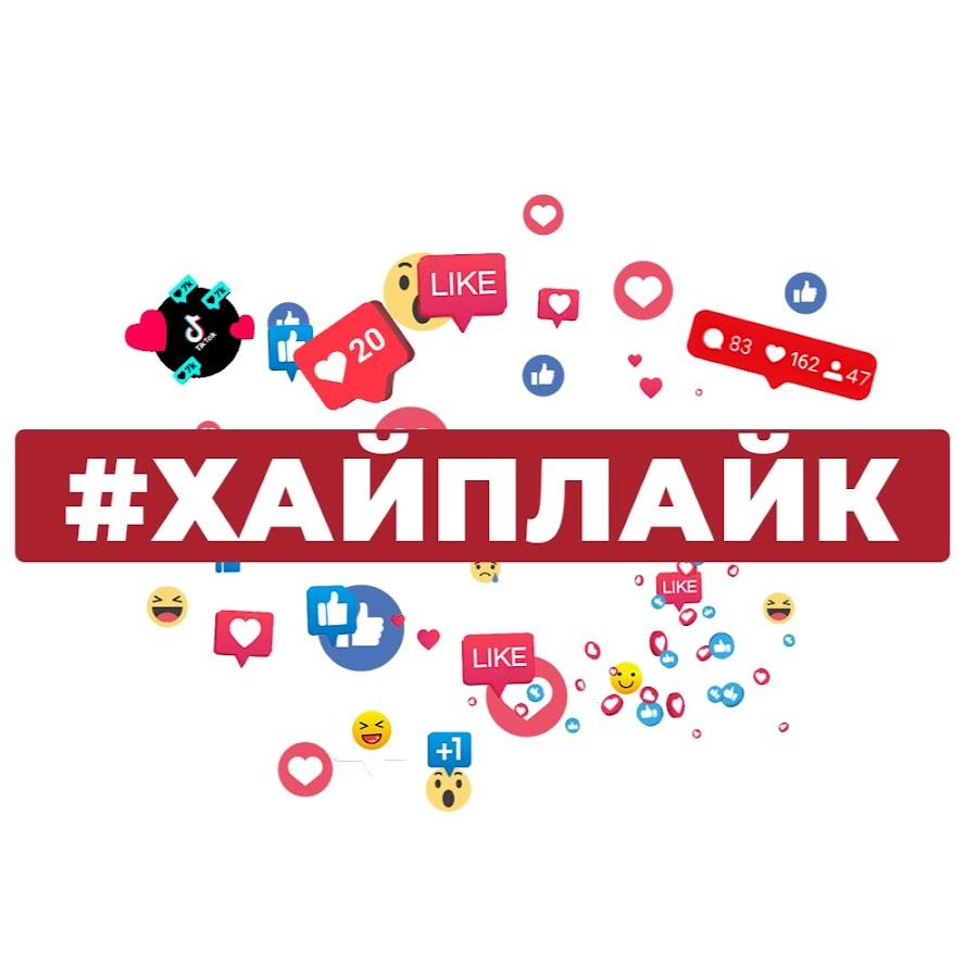 UTV сенин каналың