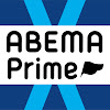 ABEMA報道リアリティーショー アベプラ【公式】
