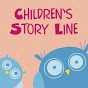 Stories For Kids English