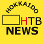HTB北海道ニュース