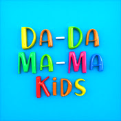 Da-Da Ma-Ma Kids GR net worth