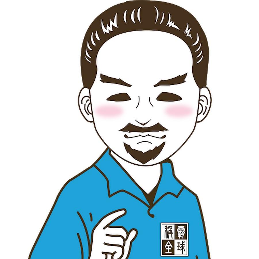 老王oldwang