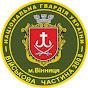 Військова частина 3008 Національної гвардії України