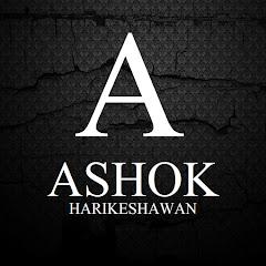 Ashok Harikeshawan
