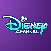 Disney Channel Česká republika Avatar