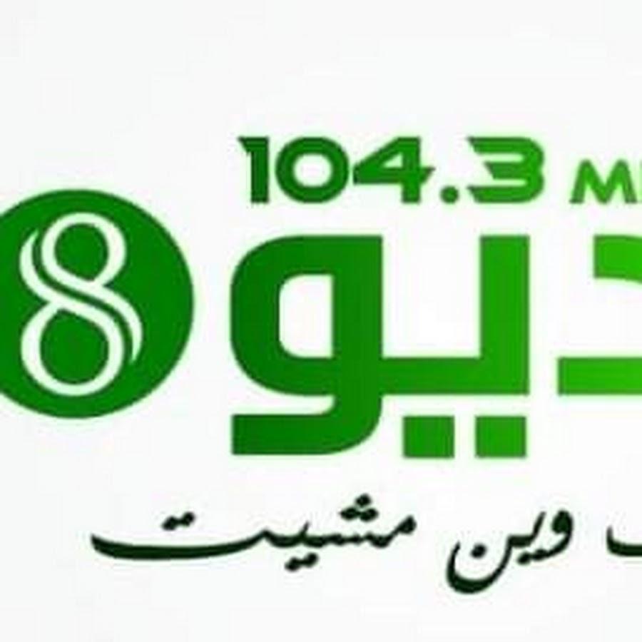 Radio 8 Menzel Bourguiba Youtube