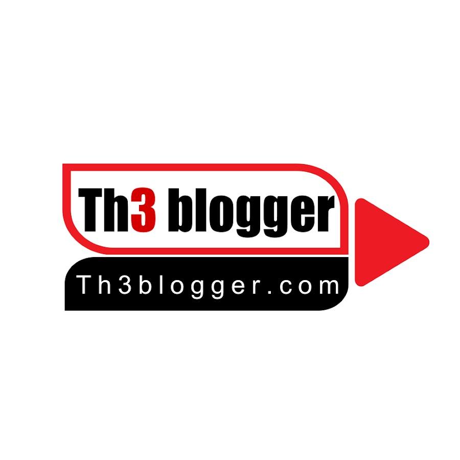 المدوّن
