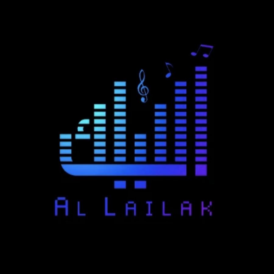 Allailak Sound | الليلك