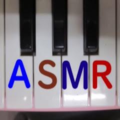 明日香村ニルス&民数記アリス・音フェチ音楽ASMR効果音チャンネル