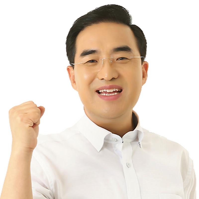 박홍근TV
