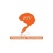 Pendream TV net worth