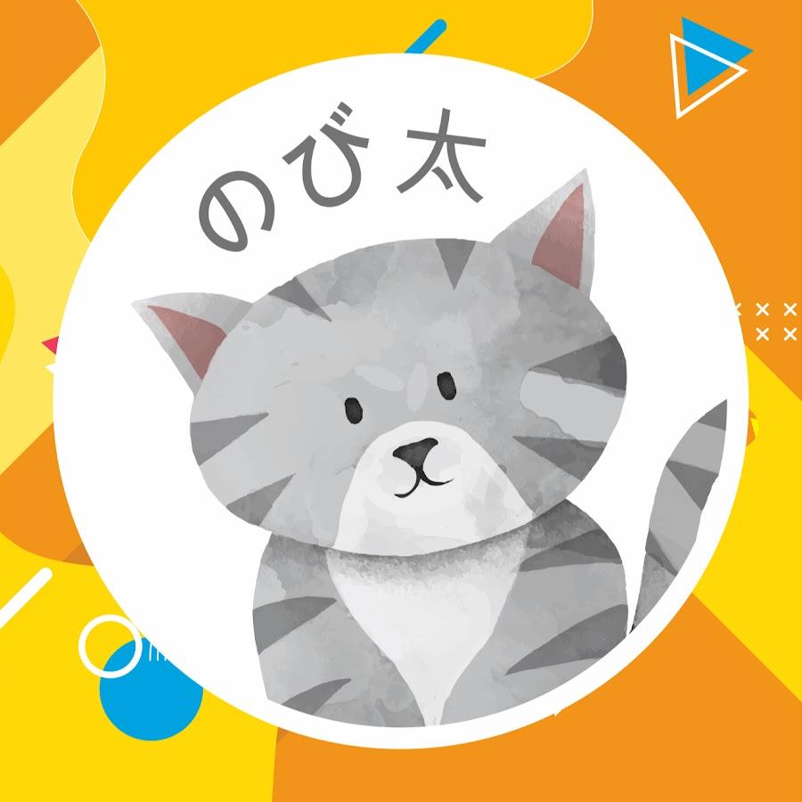Nobita Cute Cat