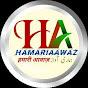 Humari Aawaz