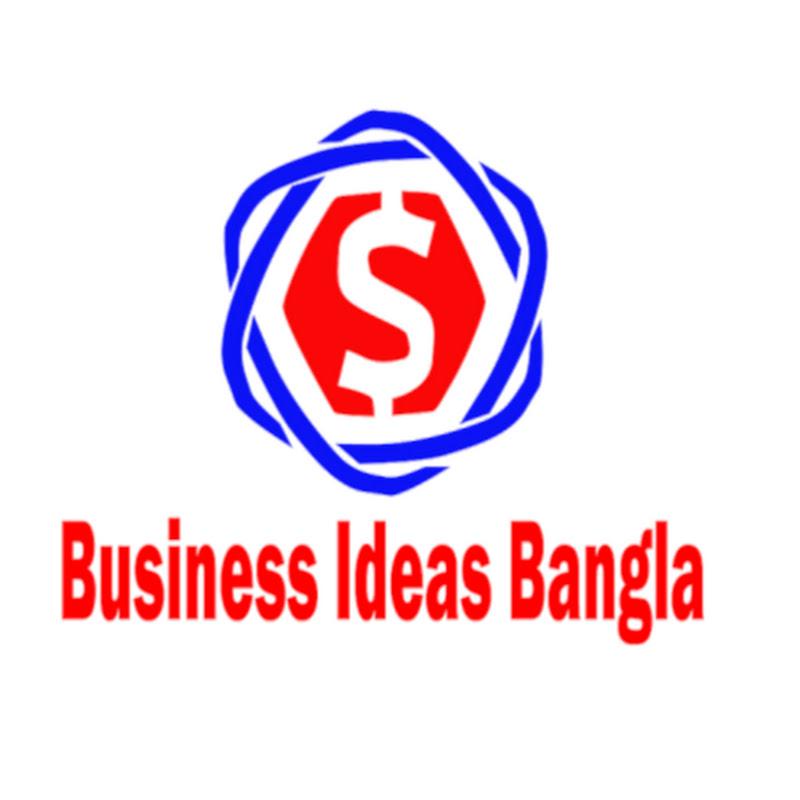 Business Ideas Bangla