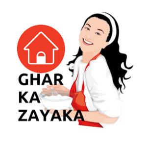 Ghar Ka Zayka