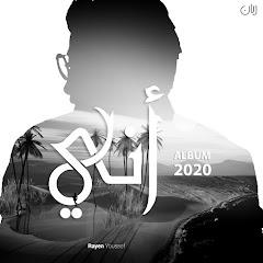 Rayen Youssef