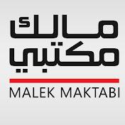 Malek Maktabi l مالك مكتبي net worth