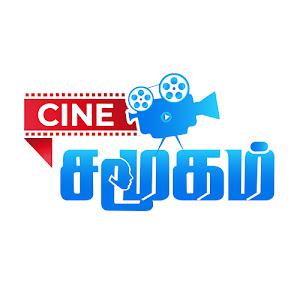 Cine Samugam