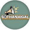 Sothanaigal