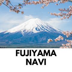 フジヤマNAVI