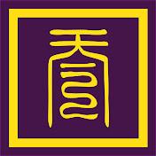 Tin Yat Dragon Taoism net worth