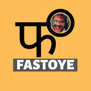 Fastoye