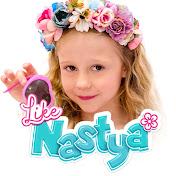 Like Nastya ESP Avatar
