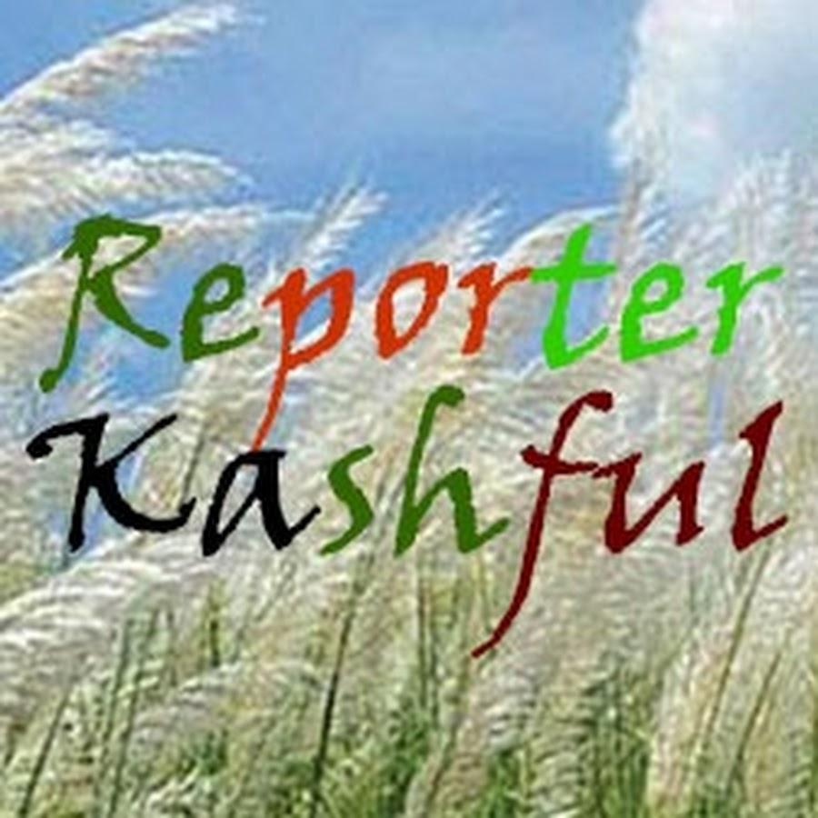 Reporter Kashful