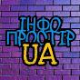 Інфопростір UA