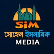 Sohel Islamic Media net worth