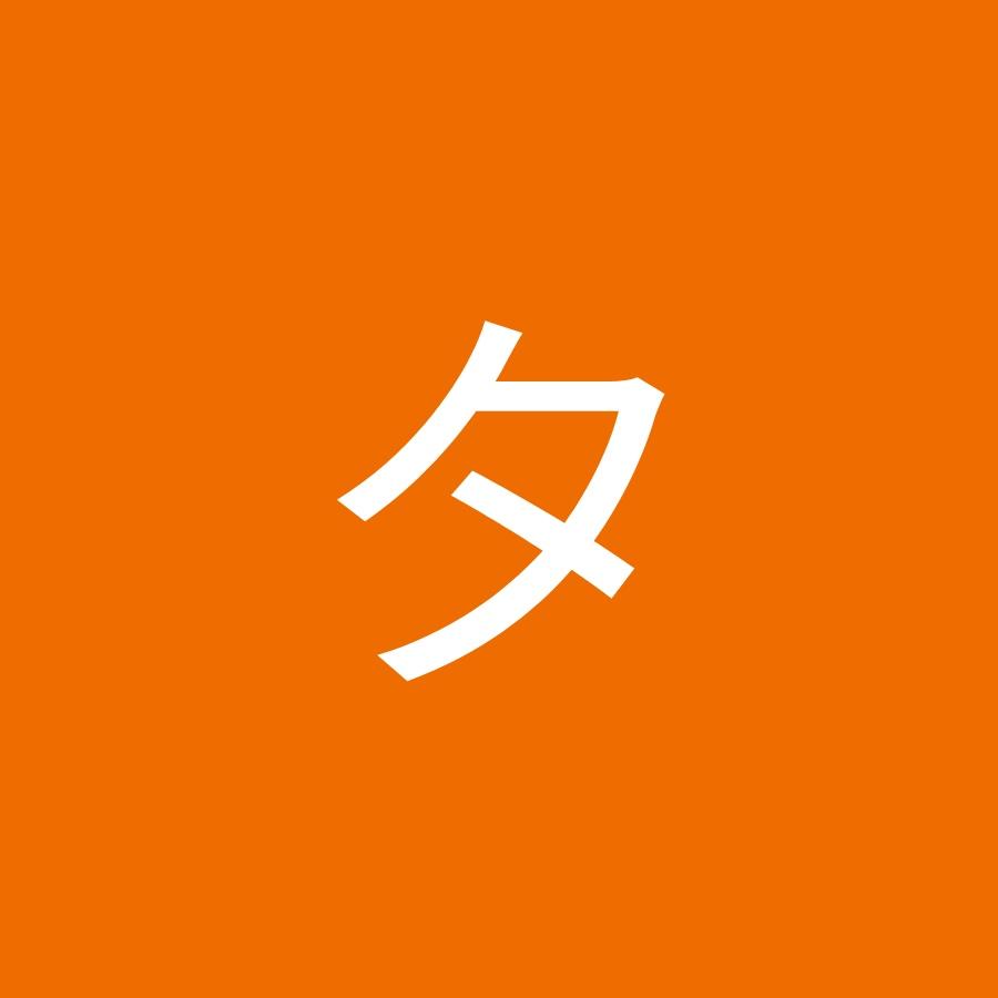 桃山 タック