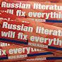 READ RUSSIA - Youtube