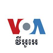 VOA Khmer net worth