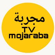 مجربة Mojaraba TV Avatar