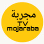 مجربة Mojaraba TV