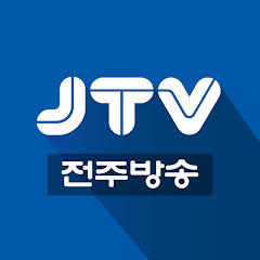 JTV전주방송
