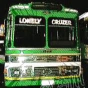 LONELY CRUZER Official Avatar