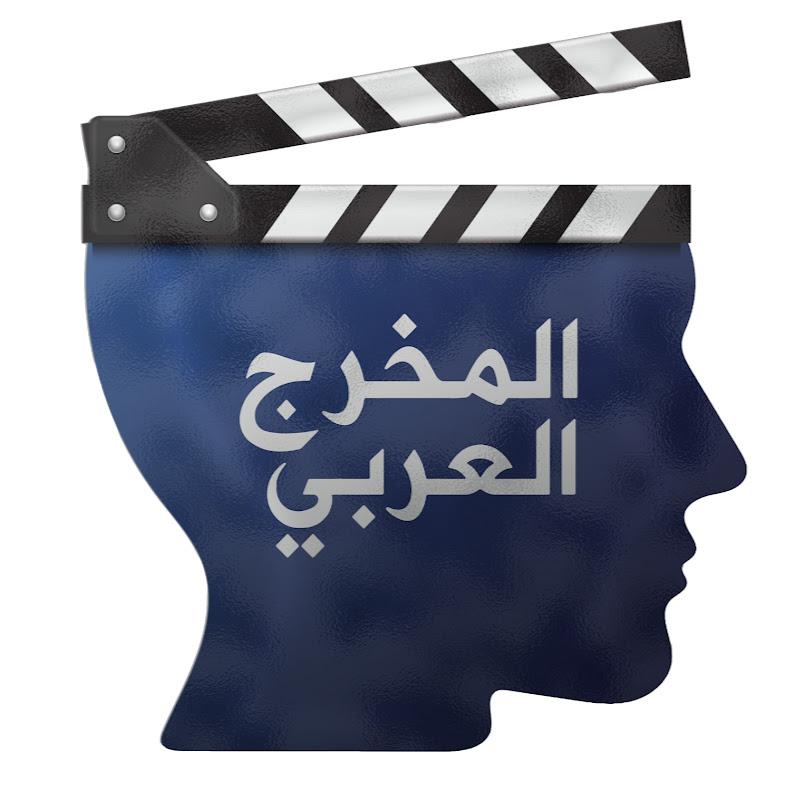 arabicfilmdirectors